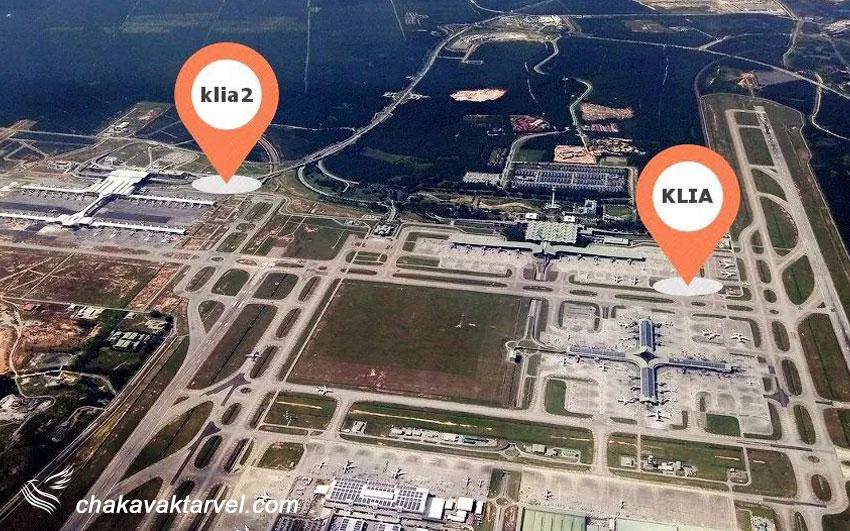 ترمینال 1 و 2 فرودگاه بین المللی کوالامپور مالزی Kuala Lumpur International Airport پایانه های فرودگاه KLIA