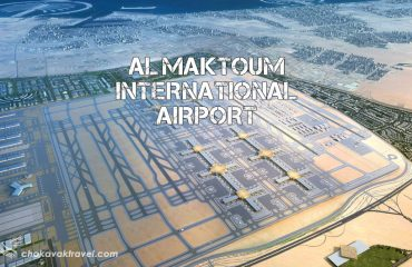 فرودگاه بین المللی آل مکتوم Al Maktoum International Airport دبی DWC
