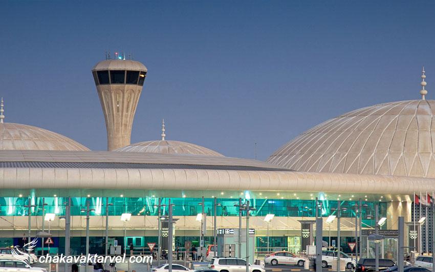 رفت و آمد به فرودگاه Sharjah International Airport و برح مراقبت SHJ