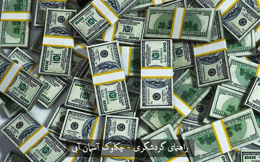 پول یا پیسه چیست؟ انواع پول پولهای کالایی چیست؟ فیات چیست؟ مسکوکات چیست؟ پول بانکی چیست؟ ارز دیجیتال یا رمزارز چیست؟
