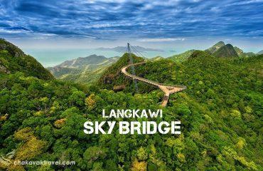 پل هوایی یا پل آسمان لنکاوی در مالزی Langkawi Sky Bridge